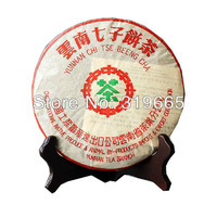 Wholesale 05 yun nan zhong cha 7572 puerh tea yun nan puer qizi cake 357g freeshipping +gift