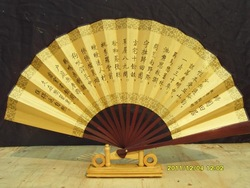Free shipping&2013 Chinese ancient emperor portrait folding fan&Hot selling&fashion hand fan(China (Mainland))