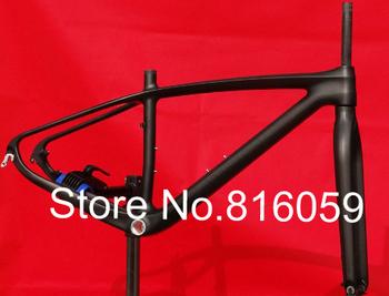 """FLX-FR-219 : 3K Full Carbon Matt 29ER Mountain MTB Bike Bicycle Frame ,  Fork ,  Headset - 15.5"""", 17.5"""" , 19"""""""