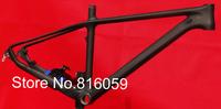 """FLX-FR-211 : 3K Full Carbon Matt 29ER Mountain MTB Bike Bicycle Frame ,  Headset - 16"""" , 18"""" , 20"""""""