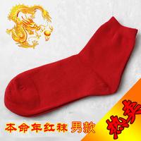 2013 new arrival red socks lovers red socks