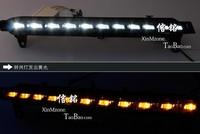 Specific Daytime running light for Audi Q7 DRL