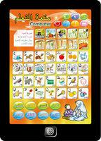 Ramadan gift waterproof design Quran players tablet   arabic  muslim  learning machine  toys with Arabic letters  words, Prayer,