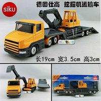 4 siku excavator transport vehicle exquisite mini alloy car model