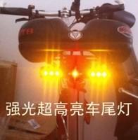 FREE SHIPPING (3PIECE)Cycling mountain bike lights bike equipment lights taillights explosive flash LED turn signal