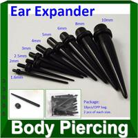 Black Ear Expander Ear Taper Stretchers Ear Plugs UV Acrylic TOP Body Piercing Jewelry Wholesale Plugs Tunnels 180pcs/lot