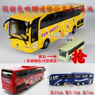 Barrowload plain bus school bus alloy toy car model
