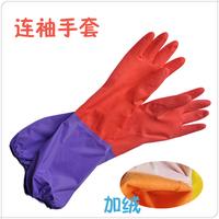 Softcover beam plus velvet gloves with long sleeves gloves dishwashing gloves washing gloves waterproof slip-resistant