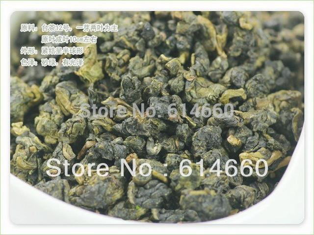 Buy 5 get 1 100g Taiwan High Mountains Jin Xuan Milk Oolong Tea, Frangrant Wulong Tea ,free shipping!(China (Mainland))