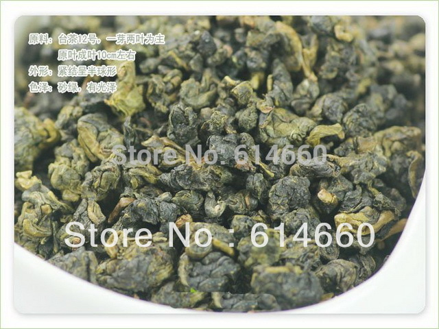 Buy 5 get 1 100g Taiwan High Mountains Jin Xuan Milk Oolong Tea, Frangrant Wulong Tea ,free shipping!(China (Mainland))