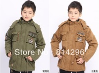 Free   shipping    The boy qiu dong clamp wadding padded jacket cuhk children's coat