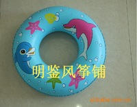 90cm adult swim ring , thickening swimming ring