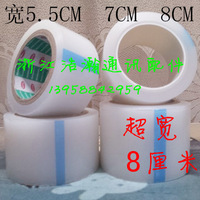 Clean big roll film 8cm tape mobile phone screen film grey membrane glue