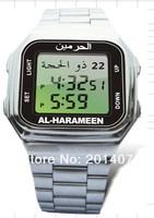 Brand New  Six prayer reminder  Muslim Azan praying watch with Qibla   Qur'an bookmark English and Arabic free shipping cost