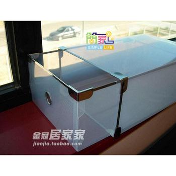 Thickening transparent shoebox storage box shoe metal wrapping drawer i9344