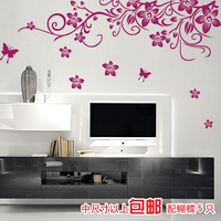 Free Shipping Wholesale Wall stickers Home Garden Wall Decor Vinyl Removable Art Mural Home decor,Butterfly love