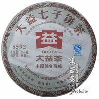 Yunnan Puer Pu er Tea Pu-erh tea*2012*Menghai Dayi*Taetea brand*8592*ripe cake*357 grams