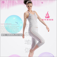 free shipping Yoga clothes sports workout clothes tennis badminton