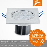 Led grille lighting ceiling spotlights ventured lamp multithread spotlights high power 7w
