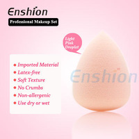 Pro beacuty soft makeup sponge for the face, free shipping!