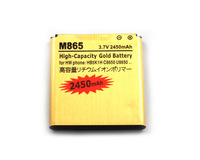 New High Capacity Battery HB5K1H for Huawei ASCEND II 2 M865 Sonic U8650 C8650 free shipping