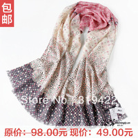 Rglt scarf cape female autumn and winter pure wool women's long design scarf cape dual