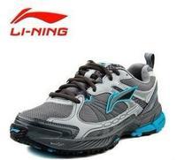 Li Ning men Michelin damping field running shoes ARDE031-3