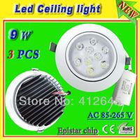 commercial ceiling lighting 9w _ac85-265v led ceiling lamp with led driver_free shipping white aluminum shell led 900 lumen
