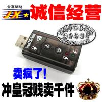 1 usb sound card 7.1 audio encoding tape