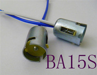 universal 1141/1156 BA15S lamp holder single pin lamp 50pcs