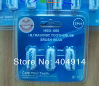 Electric Sonic Ultrasonic Toothbrush Brush Replacement Bristle Head 3 brush heads for HSD005, BH03A, SU200, SU100