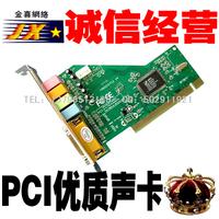 Audio encoding sound card cmi8738 chip pci sound card 4 audio encoding sound card