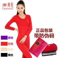 2013 new lady  HIGH ELASTIC Spiral thin warm model body underwear suit / winter thermal underwear/fat burn traceless long johns