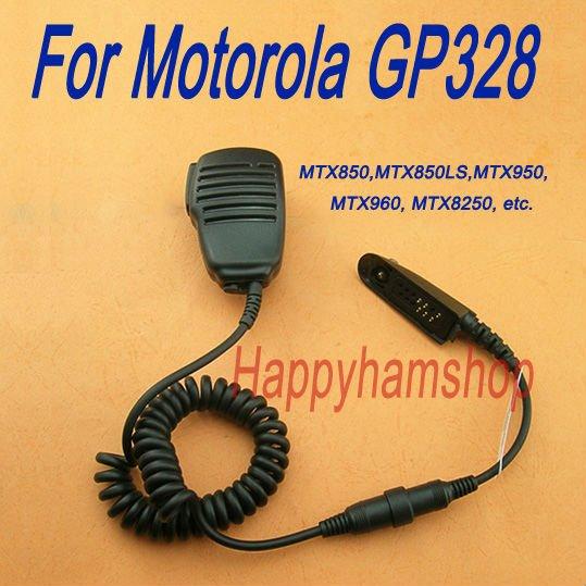 Military detachable speaker mic for Motorola wireless radio HT750 HT1250 HT1250LS GP328 GP329 GP338(China (Mainland))