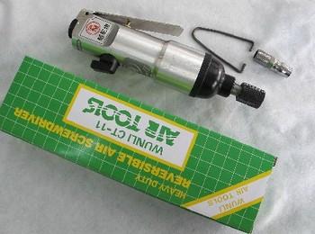 WUNLI CT-11 Air Screwdriver, Pneumatic Tools, Air Tools
