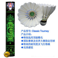 Rsl classic super ball badminton qc