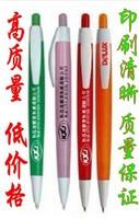 Ballpoint pen pull paint brush advertising pen unisex pen logo