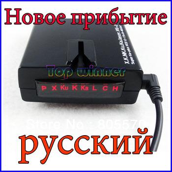 Latest LED Display Car radar detector for Russian Market!