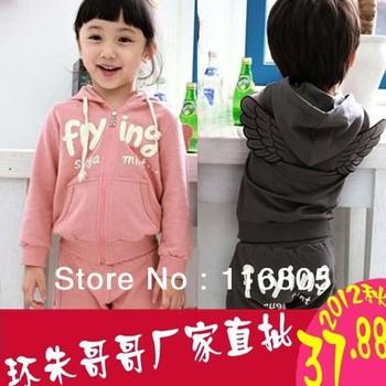 2012 female child autumn child baby children's clothing sweatshirt harem pants casual set sports cy1809