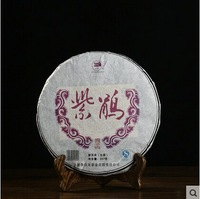 Free shipping 357g Yunnan Pu'er tea Honey Scented Puer tea High-grade raw tea