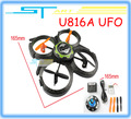 New Arrival UDI ST807 2.4G 4CH Mini RC 4 Axis UFO Aircraft Quadcopter RTF quad helicopter  Upgrade + Free Shipping