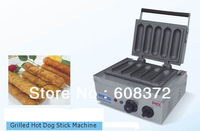 french muffin hot dog machine with 5 pieces,hot dog maker, lower price and best quality