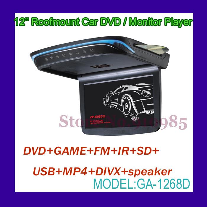 Roofmount Car DVD/Monitor Player (GA-1268D)(China (Mainland))