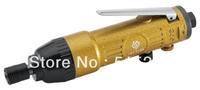 Taiwan Made Air Screwdriver, auotomatic stop, torque screwdriver  4-5mm