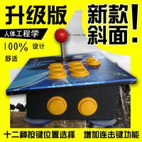 Rocker arcade joystick game joystick pc joystick 12 keysters pattern