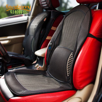 EMS FREE SHIPPING Easy partner of the car car massage cushion cushion breathable electric