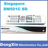 3PCS X White  EPG Funciton Set Top Box  DM501C-SD Singapore TV Receiver with Autoroll key ,with software,no needs AU Smart card