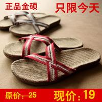 Linen slippers home slippers female slippers slip-resistant