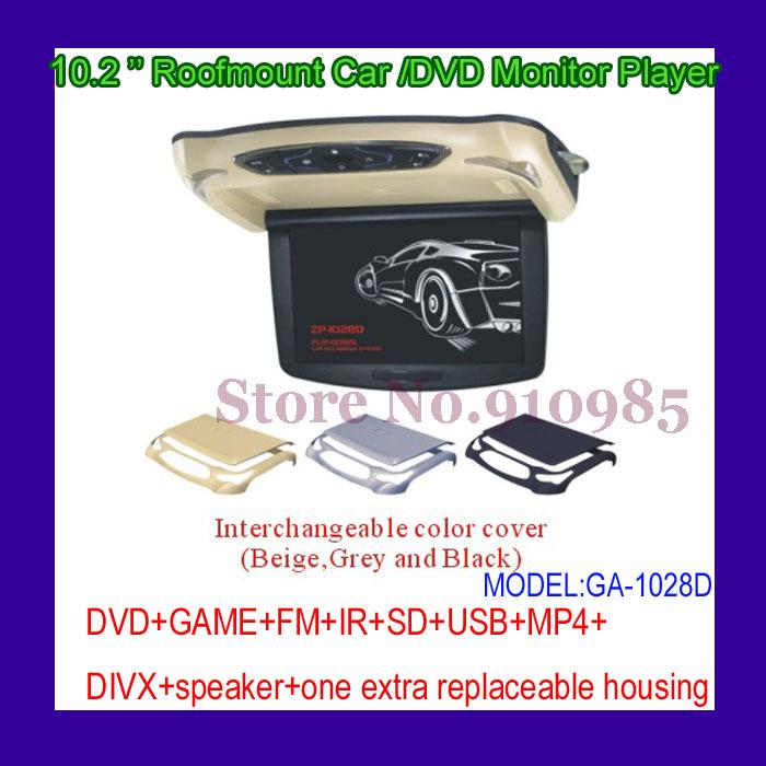 Roofmount Car DVD/ Monitor Player (GA-1028D)(China (Mainland))