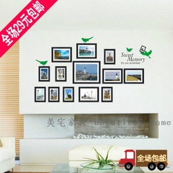 Entranceway tv background wall sticker home interior wall surface decoration photo frame wall stickers(China (Mainland))